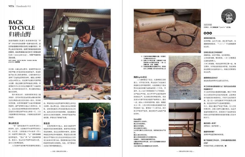 上海デザインコミュニティー