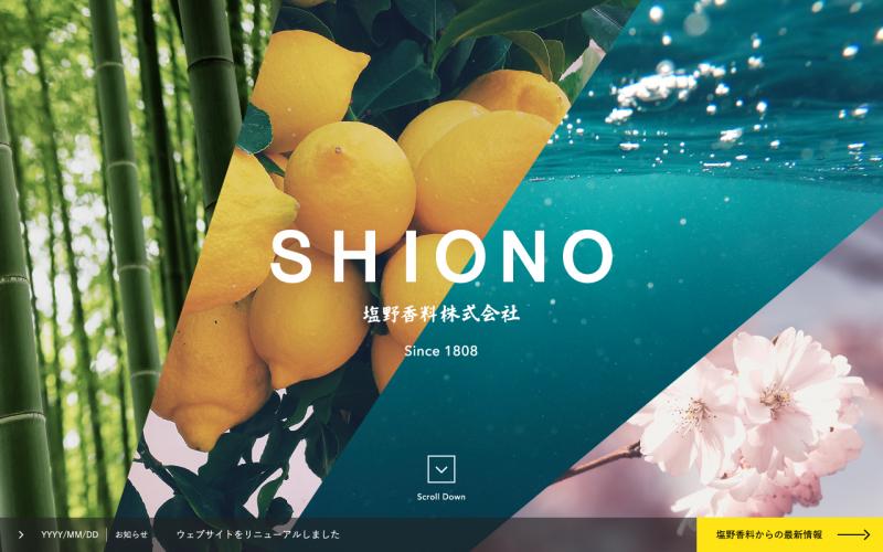 ss_shiono