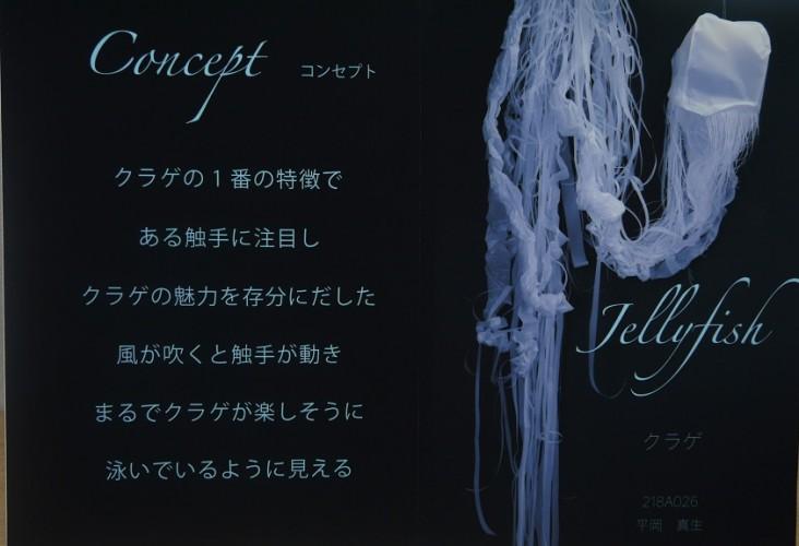 11 - コピー